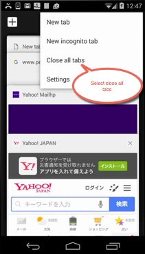 How To: Close Tabs in Google Chrome - TIPS AND TRICKS